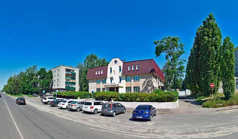 Кировский суд