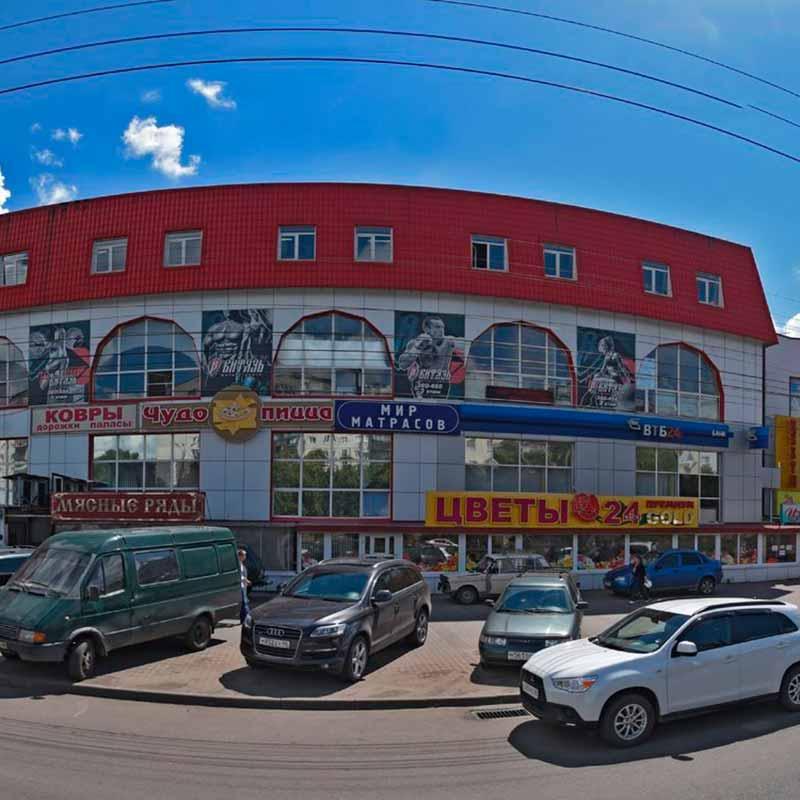 shopping seymskiy